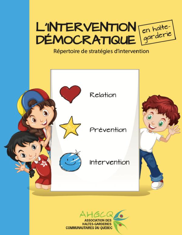 Image L'intervention démocratique en halte-garderie Répertoire de stratégies d'intervention -min